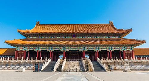 北京 旅行ガイド 地球の歩き方